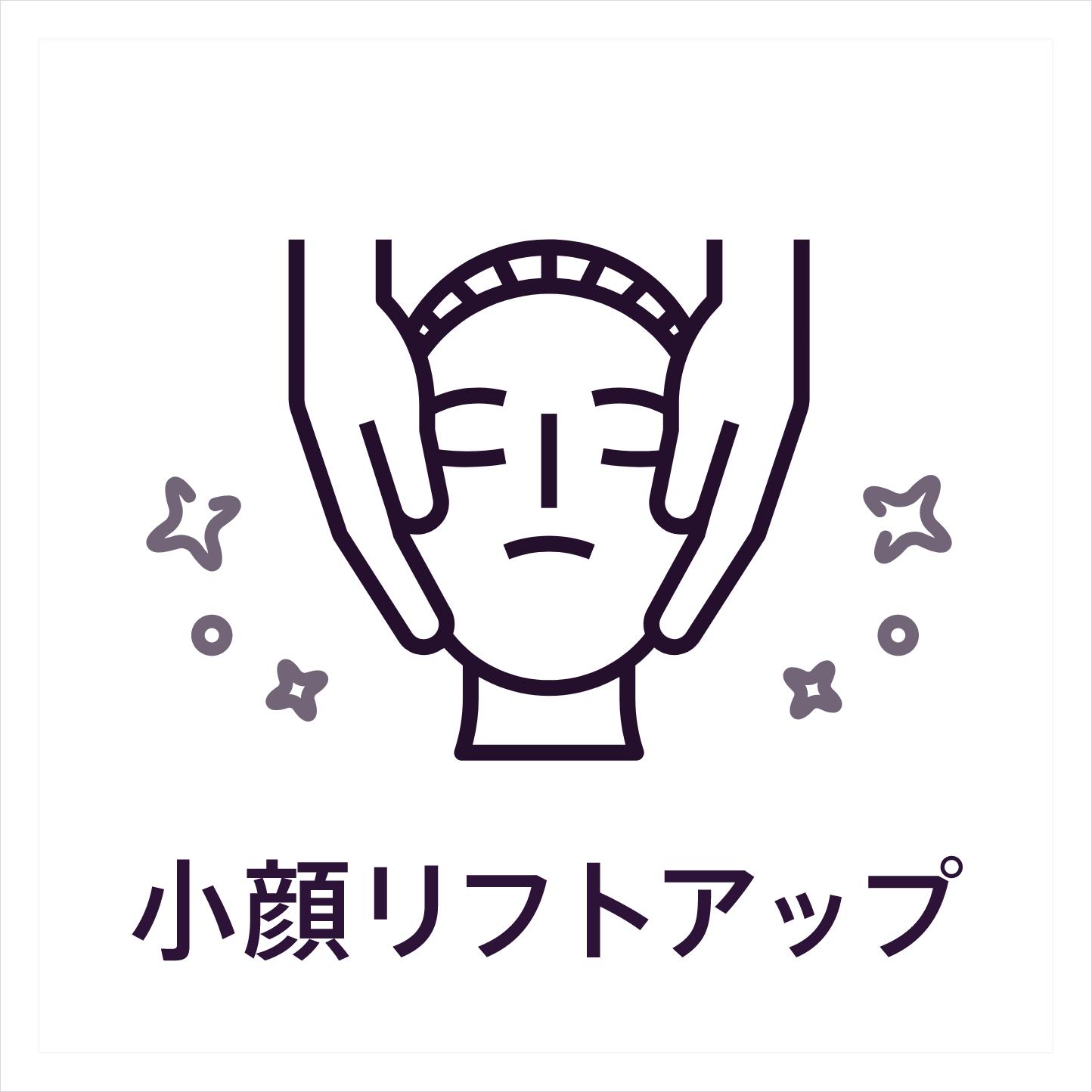 KAIZENBODY小顔リフトアップ講座(3時間研修)